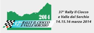 37 Rally Il Ciocco e Valle del Serchio - 14.15.16 marzo 2014
